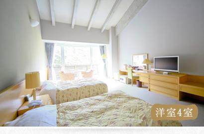 ホテル松葉川温泉十